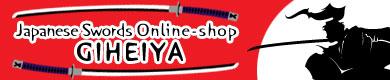 日本刀オンラインショップ儀平屋